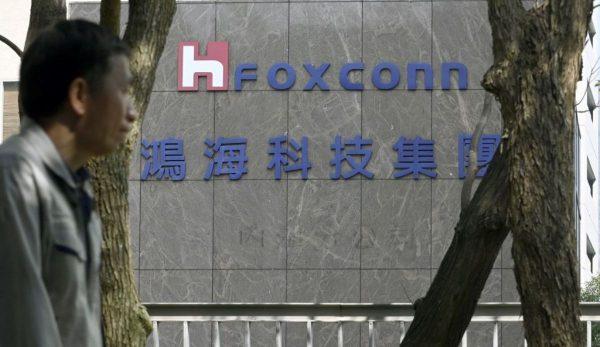 美媒:苹果作最坏打算 鸿海已有撤离中国备案