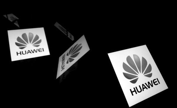 华为遇挫 起诉美国芯片设计商窃密被判败诉