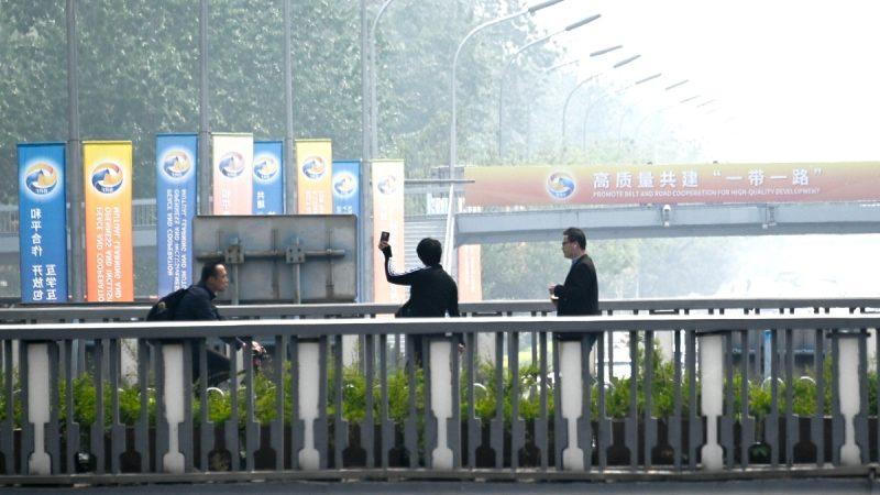 北京一带一路再传丑闻 金援哈国131亿打水漂