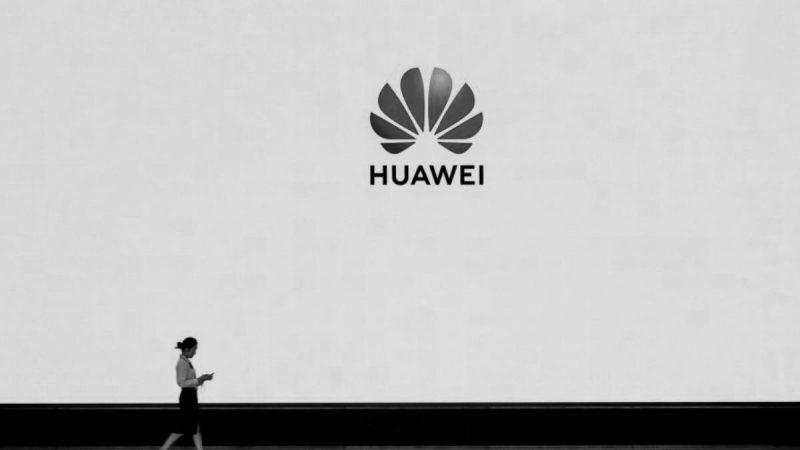 美网安公司报告:华为设备有隐蔽通道 从未告知客户