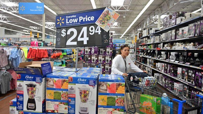 美5月零售额增0.5% 第二季GDP或增长2.1%