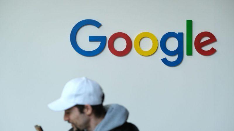 傳Google將被美司法部反托拉斯調查