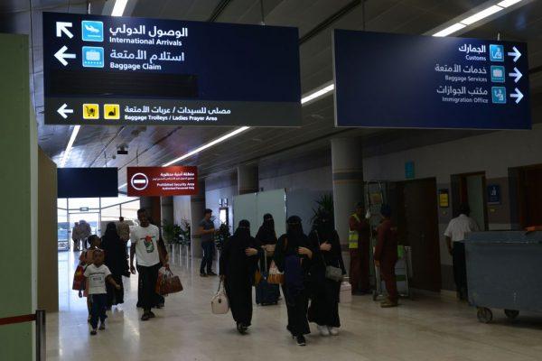 也门叛军再攻击沙特民用机场 酿1死7伤