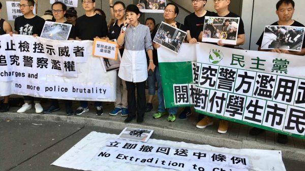 北京表态支持香港暂缓修例 但力挺林郑留任
