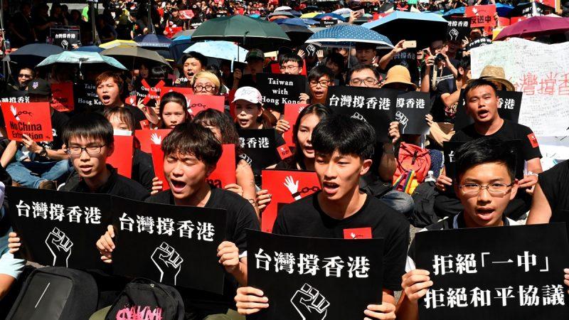 台港唇齒相依 台北逾萬人聲援反送中