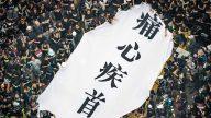 兩百萬人走上街頭 香港反「送中」遊行對中國大陸的四點啟示
