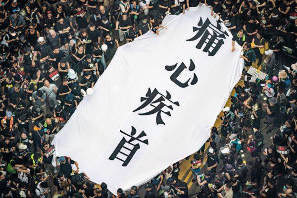 章天亮:兩百萬人走上街頭 香港反「送中」遊行對中國大陸的四點啟示