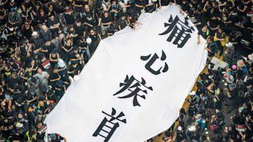 """【热点互动】6.16香港""""反送中""""大游行(精华版)"""