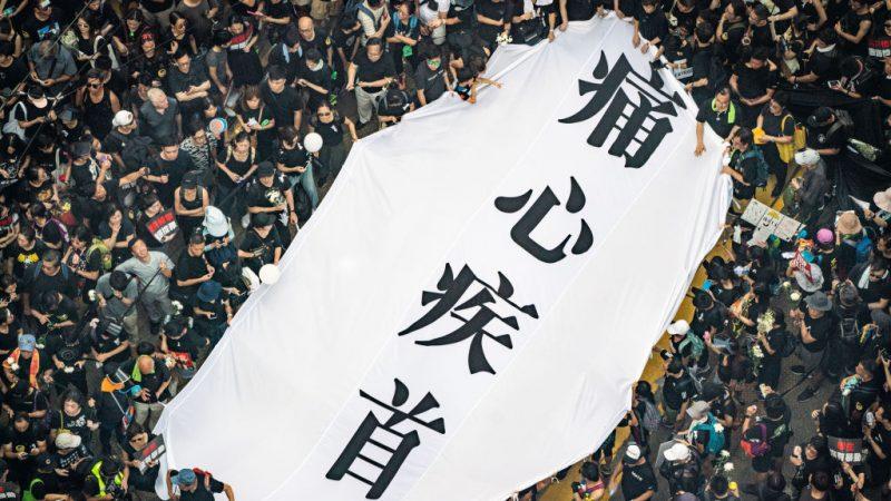 百萬港人憤起反共 北京為何急打朝鮮伊朗牌