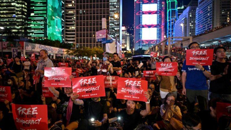 G20中共不许谈香港 港民众筹全球登报破铁幕