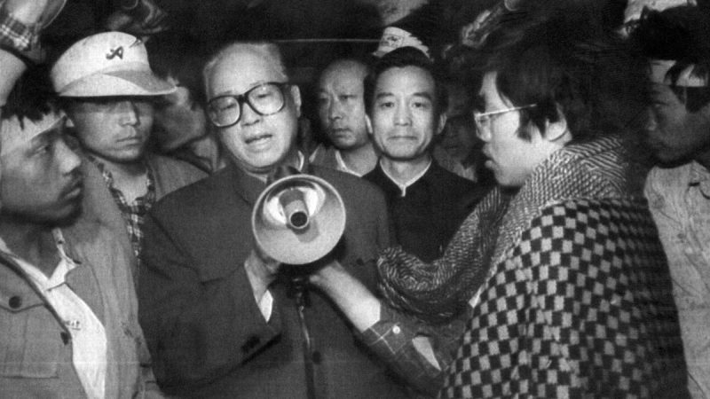 揭秘:六四事件趙紫陽變美國間諜內幕