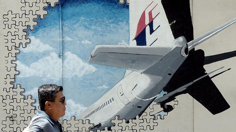 失蹤馬航370當值指揮:機長支開副駕撞毀飛機