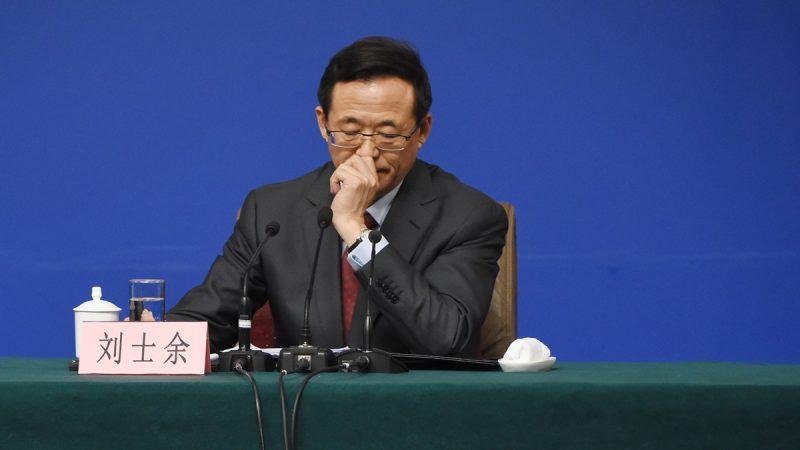 """批大老虎""""阴谋篡党夺权"""" 他投案后家庭细节遭曝光"""