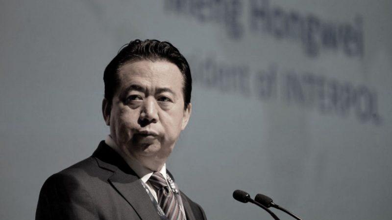 孟宏偉被控受賄千萬 當庭「認罪悔罪」