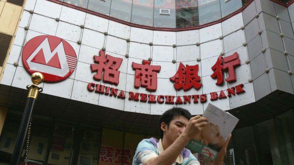 引鴆止渴?國有銀行「不得已」擬發行500億永續債