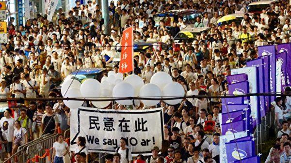 外媒評香港《逃犯條例》:犧牲香港誘捕台灣
