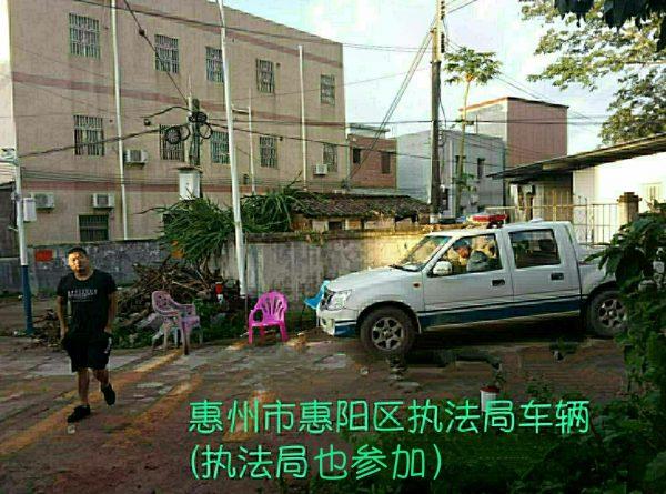 郑志鹏:我将面临长期被非法剥夺自由,请关注!