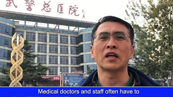 BBC再一次播出中共活摘器官调查报导