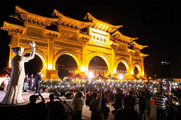 台湾总统参选人首个试金石 多少人错过?