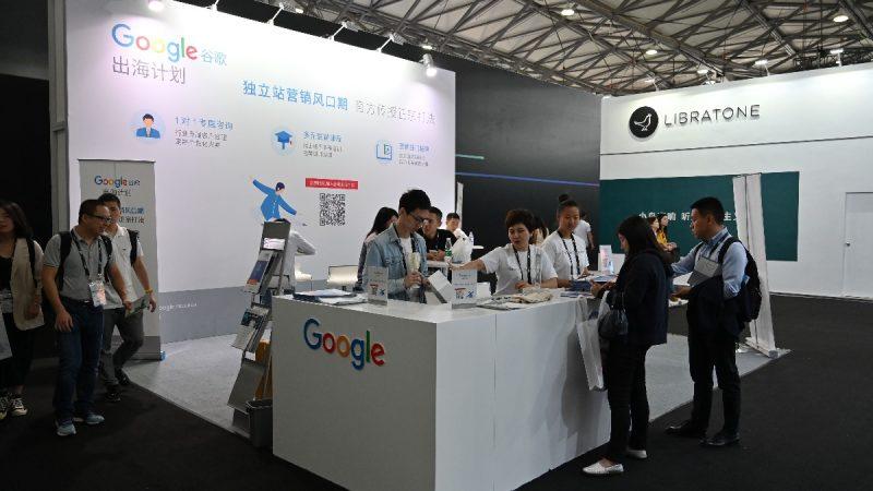 響應川普關稅施壓 谷歌生產正撤出中國