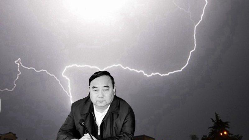 呼和浩特市委书记云光中落马