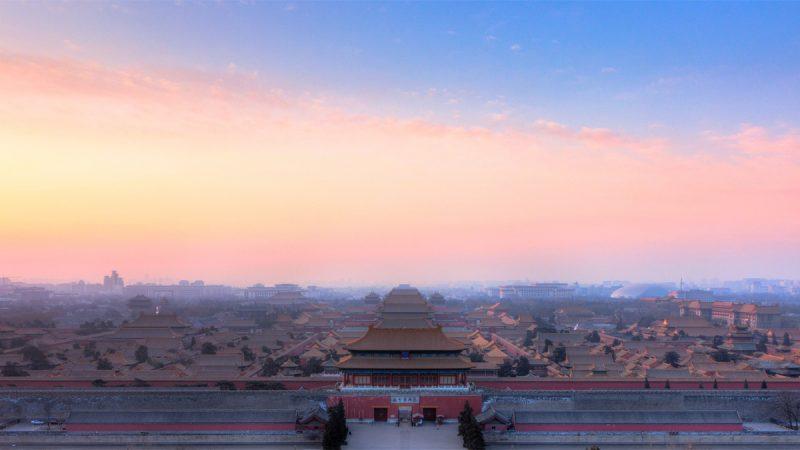 解密:毛泽东为何从不入故宫 不回延安