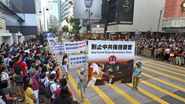 《寒冬》:中共非法活摘器官暴行依然猖獗