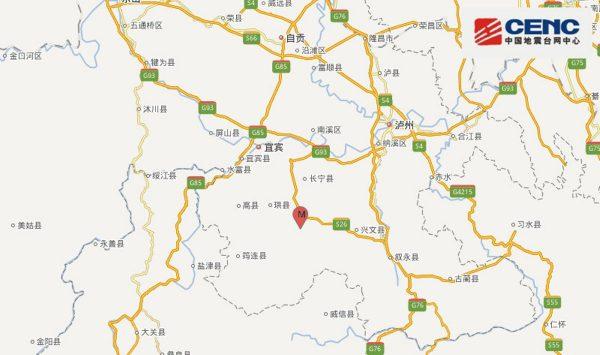 快讯:中国四川发生6.0级地震 已致2死19伤