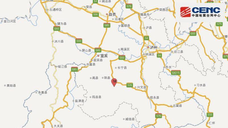 快訊:中國四川發生6.0級地震 已致2死19傷