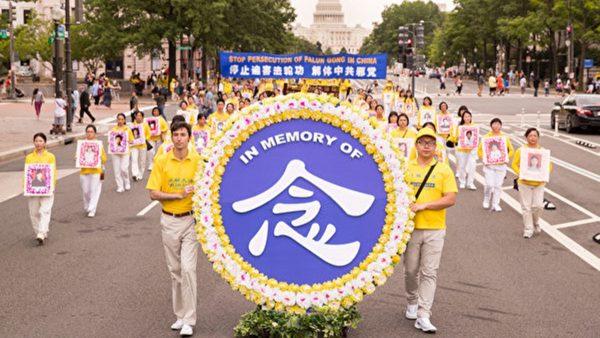 在中國「被自殺」的法輪功學員