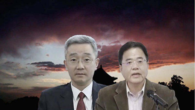 敏感時刻 胡海峰搭檔被查 案涉5宗罪