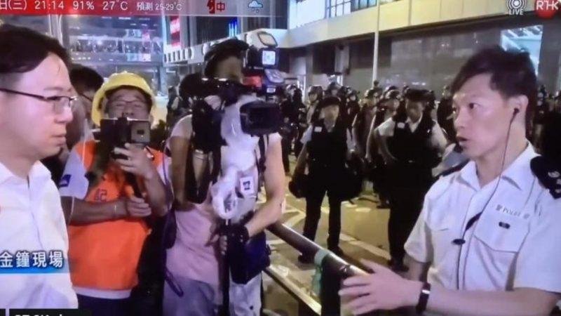 港議員現場籲警勿施暴 港警:已定性暴動包括你們(視頻)