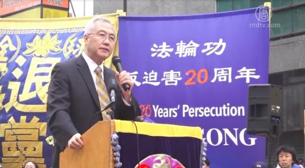 英獨立法庭終審裁決:中共「反人類」罪成