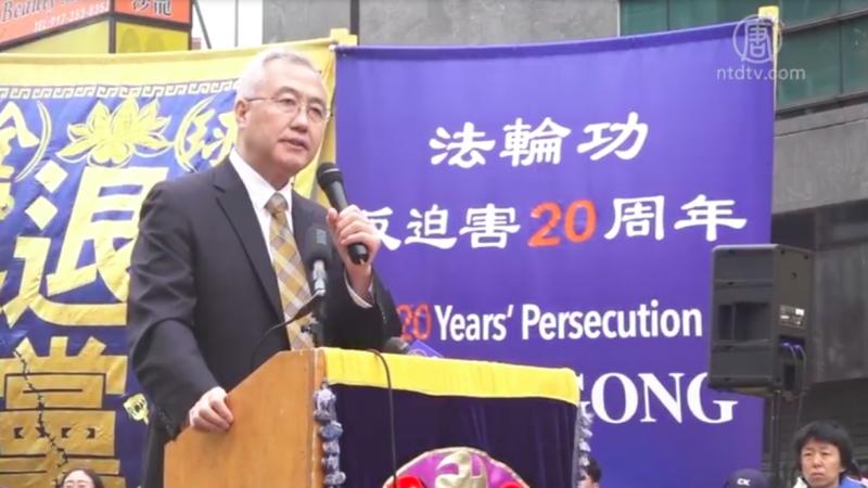 """英独立法庭终审裁决:中共""""反人类""""罪成"""