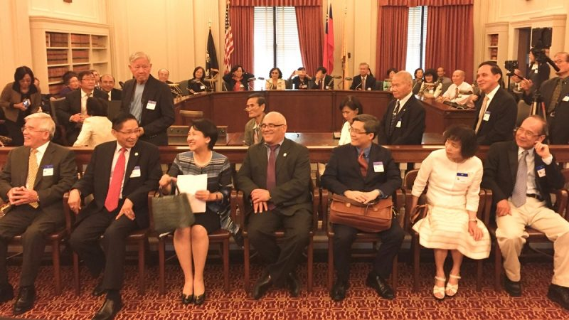 纽泽西州州众议会通过友台决议,祝贺台湾—纽泽西州缔结姊妹关系30周年暨《台湾关系法》40周年