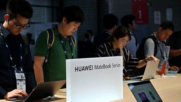 華為首次取消新品上市 高管被迫揭內幕