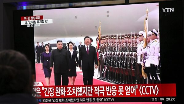 韩媒:习暗送朝鲜三件礼 又怕川普制裁令