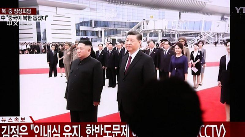 习近平为何突访朝鲜?法媒:拉金正恩壮胆
