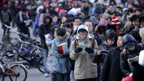 """北京开启""""上山下乡"""" 文革还魂还是另有隐情?"""