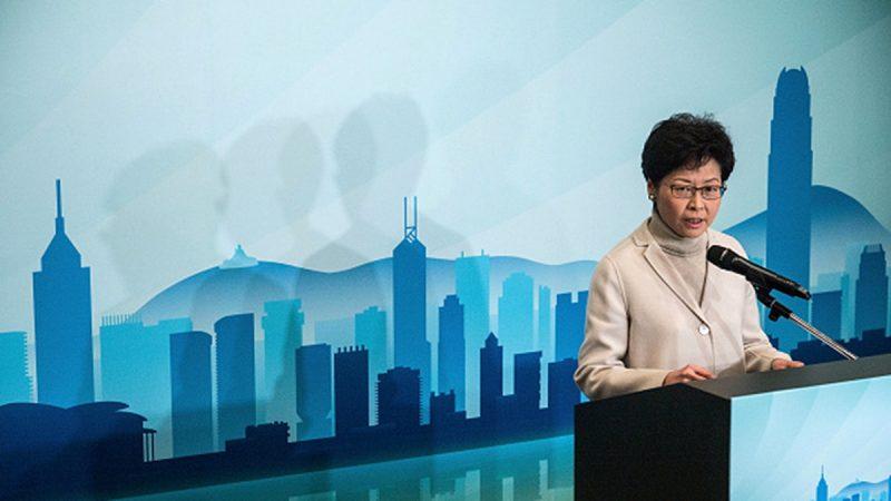 港媒:林鄭月娥全家被北京挾持 沒有退路