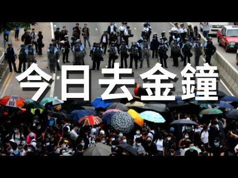 """《石涛聚焦》警务处长龟缩整日 黄秋生率艺人力挺""""反送中"""""""