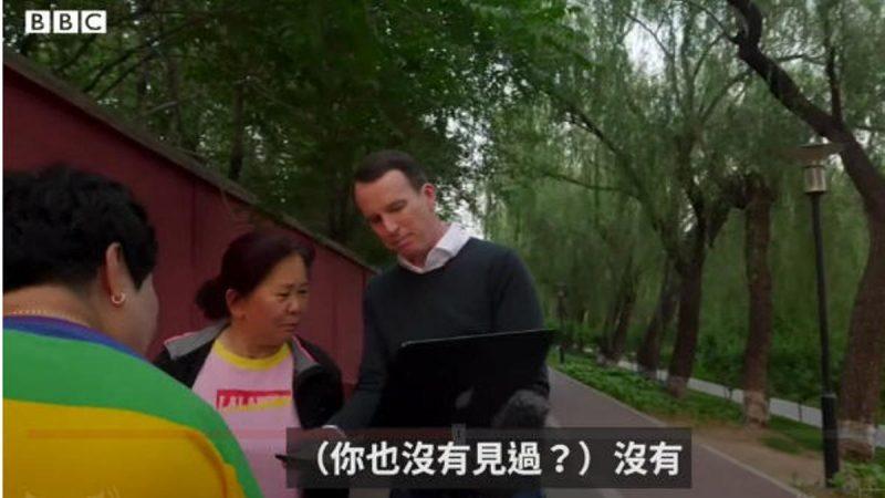 """六四前夕英记者北京街访 无人知道""""坦克人""""(视频)"""