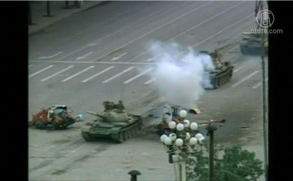 30年前今天 中共在天安门广场开出镇压第一枪