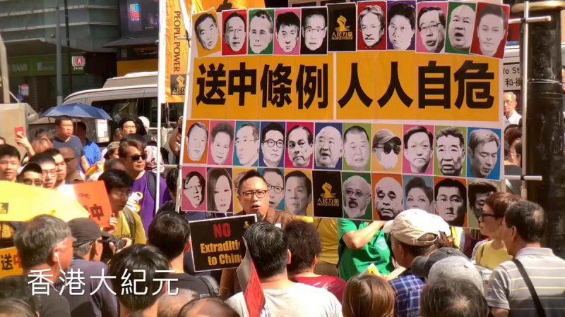 自由香港 名存实亡 反对恶法 这是最后的抗争!历史会铭记今天