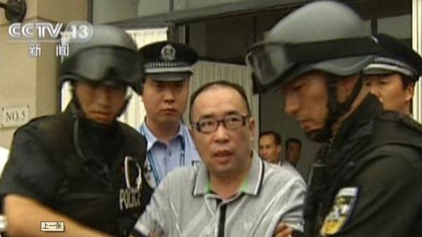 王友群:罗干的批示被泄露20年无人查处