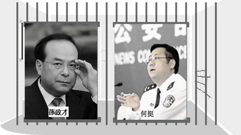 解祕:江澤民侄女婿突被撤職內幕