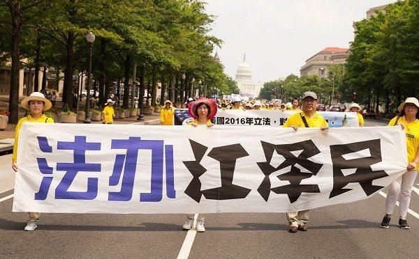 俞晓薇:举报江泽民等人权恶棍 利国利民