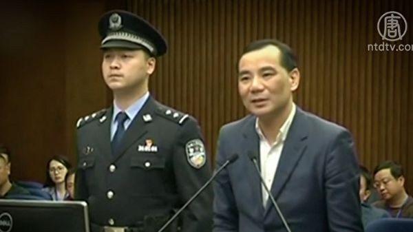 袁斌:吴小晖母亲的哀告与周永康儿媳的呼吁