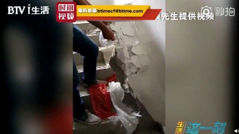 北京驚現極品豆腐渣 新房牆壁徒手可拆(組圖)