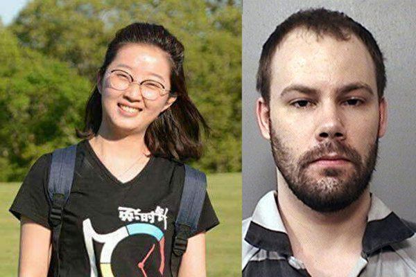 被告稱願供出棄屍點 章瑩穎家人聲明未獲保證找到遺體